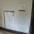 Woolsthorpe Manor – Isaac Newton Birthplace(49)