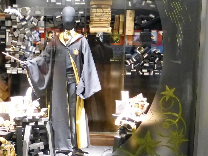 магазин за униформи в Диагонали